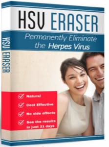 hsv-eraser